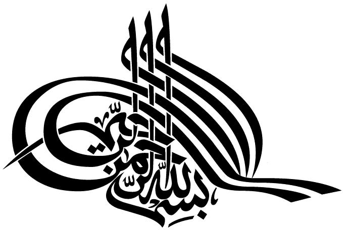در انتظار یارkhamenei313.ir>تصاویر>آلبوم تصاویر بسم  الله